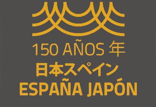 Un tributo desde Japón