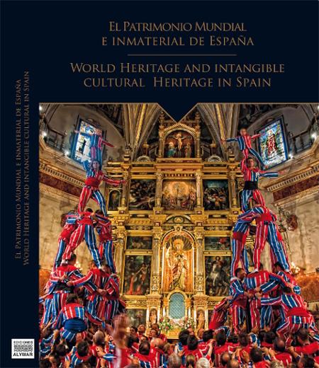 Patrimonio cultural e inmaterial de España