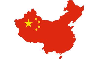 La Xina: el millor aliat per fer front al futur