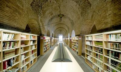 La universidad catalana que mira hacia Oxford y Harvard
